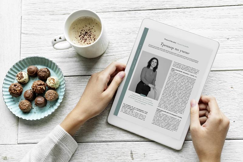 Women4Еducation_Galina Cholakova_(Forbes)